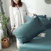 全棉水洗棉枕套日式全棉枕芯套48*74cm枕頭罩一對裝