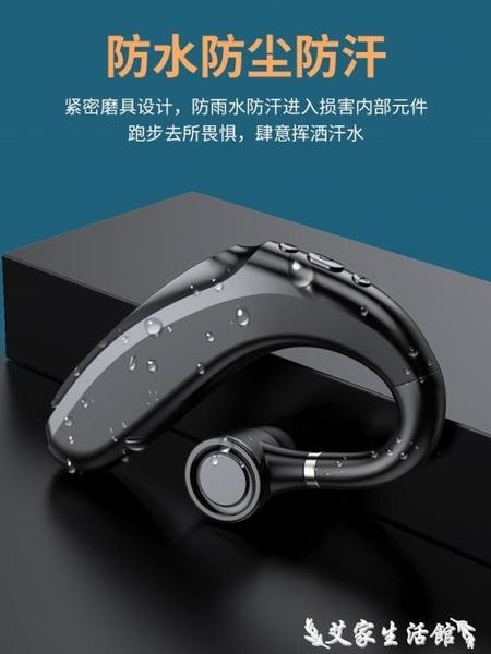 無線無線耳機掛耳式超長待機續航單雙耳運動開車商務跑步快遞外賣適用于蘋果小米VIV 艾家