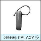 ▼JABRA BT2046/BT-2046 耳掛式 藍芽耳機/SAMSUNG/Galaxy S2 I9100/S3 I9300/S4 I9500/S5 I9600/S6 Edge/mini