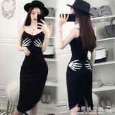 夜店女裝個性前衛性感低領中長款修身包臀吊帶洋裝 『歐韓流行館』