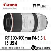 Canon RF 100-500mm f/4.5-7.1L IS USM 全片幅 超望遠變焦鏡頭 for EOS R系列【公司貨】