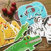 男女孩紙質拼圖六合一超大塊益智 1-2-3-4周歲小寶寶幼兒童小玩具 自由角落