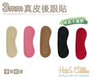○糊塗鞋匠○ 優質鞋材 F02 3mm真皮後跟貼 反毛皮 絨面 3M背膠 台灣製造 頂級觸感