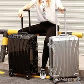 行李箱拉桿箱男女20萬向輪旅行箱24韓版鋁框學生小密碼皮箱子28寸YYP  時尚教主