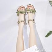 涼鞋女仙女風夏季新款百搭平底涼鞋晚晚風溫柔鞋學生羅馬涼鞋 卡布奇诺