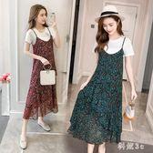 新款韓版中長款碎花連身裙女 吊帶背心兩件式短袖小清新印花洋裝 mj14706『科炫3C』