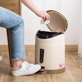 垃圾桶 腳踏垃圾桶創意客廳彈蓋小紙簍 家用衛生間廚房有蓋垃圾筒T 2色