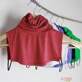 秋季女裝圍脖堆堆領假高領子假領莫代爾假領子假衣領