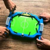 年終慶85折 兒童男孩桌球玩具桌面足球機投籃球架減壓無聊幼兒園玩具 百搭潮品