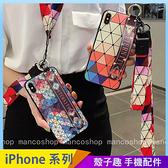 菱形腕帶掛脖繩 iPhone SE2 XS Max XR i7 i8 i6 i6s plus 手機殼 創意卡通殼 影片支架 全包邊軟殼
