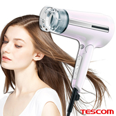 【A級福利品】TESCOM TID65J 負離子吹風機 公司貨 台灣保固 國際電壓