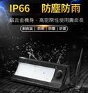 太陽能室外燈監視器,視角138度,高清1...