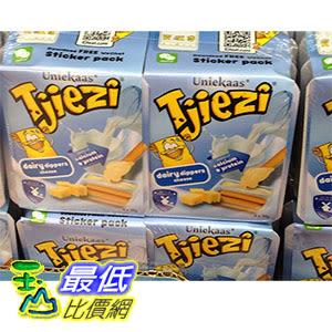 [COSCO代購] 需低溫配送無法超取 TJIEZI CHEESE DIPPERS 荷蘭乾酪沾醬餅乾 120公克2入 _C106844