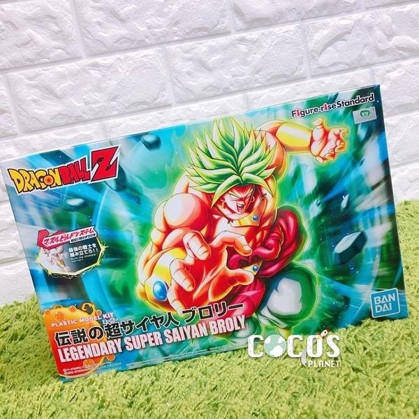 正版 七龍珠萬代模型 Figure-rise Standard 超級賽亞人 布羅利 公仔玩具擺飾 COCOS FG680