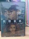 挖寶二手片-E01-094-正版DVD-電影【致戀氣息】-蓋皮爾斯 費莉絲蒂瓊絲(直購價)