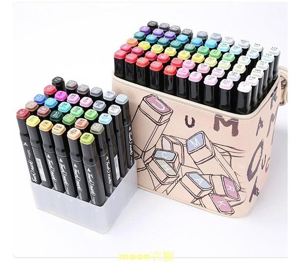 touchmark油性雙頭馬克筆套裝手繪設計彩筆學生繪畫30色初學者美術 快速出货