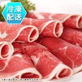 美國培根牛燒肉片250g 燒烤 冷凍配送 [CO50002]千御國際