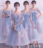 姐妹團伴娘服新款時尚伴娘禮服中長款灰色姐妹裙畢業禮服裙女   伊鞋本鋪