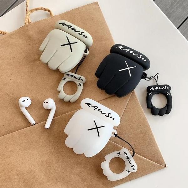 潮牌卡通手套蘋果無線耳機套AirPods12代耳機保護套情侶帶指環扣 露天拍賣