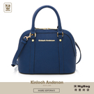 Kinloch Anderson 金安德森 手提包 EDITOR 2way萬用小貝殼包 藍色 KA180206 得意時袋