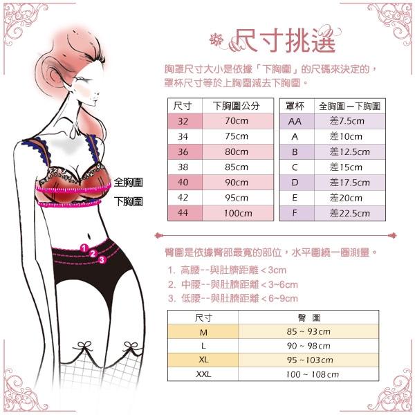 【曼黛瑪璉】Hibra大波內衣  C-H罩杯(紫莓紅)(未滿3件恕無法出貨,退貨需整筆退)