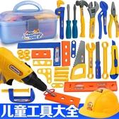 兒童工具箱套裝修理維修寶寶電動螺絲刀女孩電鑽過家家玩具男孩YYJ moon 衣櫥