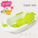 嬰兒洗澡盆新生兒用品初生寶寶浴盆可坐躺通用大號小孩兒童沐浴桶 LJ6621【極致男人】