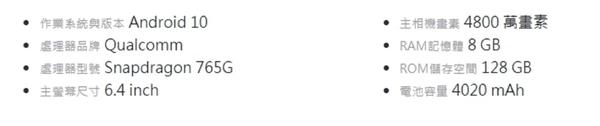 OPPO Reno 4 8G 128G 6.4吋 空機 板橋實體門市 【吉盈數位商城】歡迎詢問免卡分期