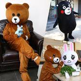 網紅熊裝人偶服裝玩偶服行走裝【南風小舖】