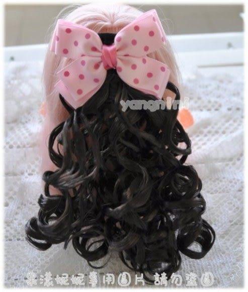 果漾妮妮 粉嫩粉點點款雙蝴蝶結假髮髮夾/頂夾/彈簧夾/公主夾/長捲髮-R5534