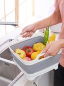 折疊水盆 折疊式洗菜籃家用廚房水槽洗水果蔬菜籃子收納筐塑料洗菜盆瀝水籃  瑪麗蘇