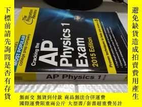二手書博民逛書店Cracking罕見the AP Physics 1 Exam,