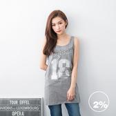 【2%】2%銀漆數字長版背心-灰