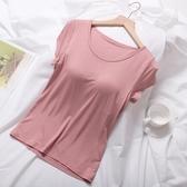 夏季帶胸墊莫代爾短袖T恤寬鬆大碼文胸罩杯一體睡衣上衣家居服衫 歐歐