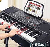 聖誕元旦鉅惠 電子琴成人兒童幼師初學者入門61鋼琴鍵多功能家用專業琴88igo