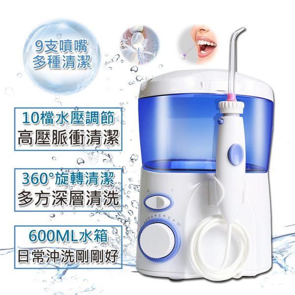 【Oralcare艾爾】脈衝式家用型高效能沖牙機/洗牙機(OC-1200)