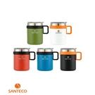 Santeco KEMI 法國 馬克杯 350ml 牛奶白 澄果紅 海洋藍 苔綠 碳黑 五色 雙層真空 透明杯蓋 公司貨