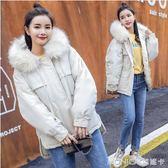 五折 棉衣女冬季新韓版面包服短款大毛領學生加厚連帽羽絨棉服外套   美斯特精品