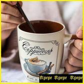 馬克杯-歐式小奢華咖啡杯創意陶瓷水杯馬克杯