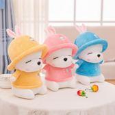 創意可愛萌流氓兔公仔毛絨玩具迷你小號兔子韓國女生布偶情侶娃娃WY