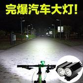 自行車燈 充電USB 強光T6-L2夜騎單車山地車自行車燈騎行頭燈前燈 LED裝備  第六空間