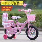 兒童自行車2-3-4-5-6-7-9歲男...