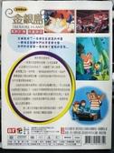 挖寶二手片-P03-214-正版DVD-電影【黑暗騎士】-克里斯汀貝爾 瑪姬葛倫霍(直購價)經典片