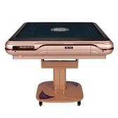 開瑞麻將機全自動摺疊電動餐桌兩用一體靜音四口家用過山車麻將桌 NMS小明同學220V