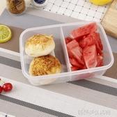 長方形密封保鮮飯盒微波爐塑料分格保溫飯盒兩格三格便當飯盒