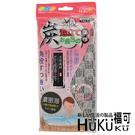 【HUKUKU福可】炭泡立澡巾|沐浴巾 ...