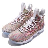 Nike LeBron XV EP 15 cereal 彩虹 彩色 白 籃球鞋 襪套式 男鞋 運動鞋【PUMP306】 AO1754-900