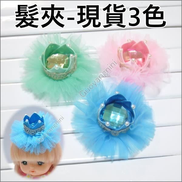 手工髮夾 高檔柔軟蕾絲皇冠珍珠款/寶寶髮夾/瀏海夾/兒童.嬰兒-搭配禮服【H7816】