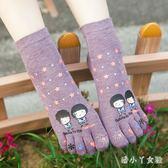 五指襪 女棉質秋冬款中筒可愛卡通分腳趾襪吸汗防臭5雙 df4151【潘小丫女鞋】