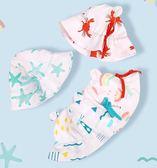 全館83折嬰兒遮陽帽純棉夏季薄款可愛超萌新生男寶寶漁夫帽春秋太陽帽子女